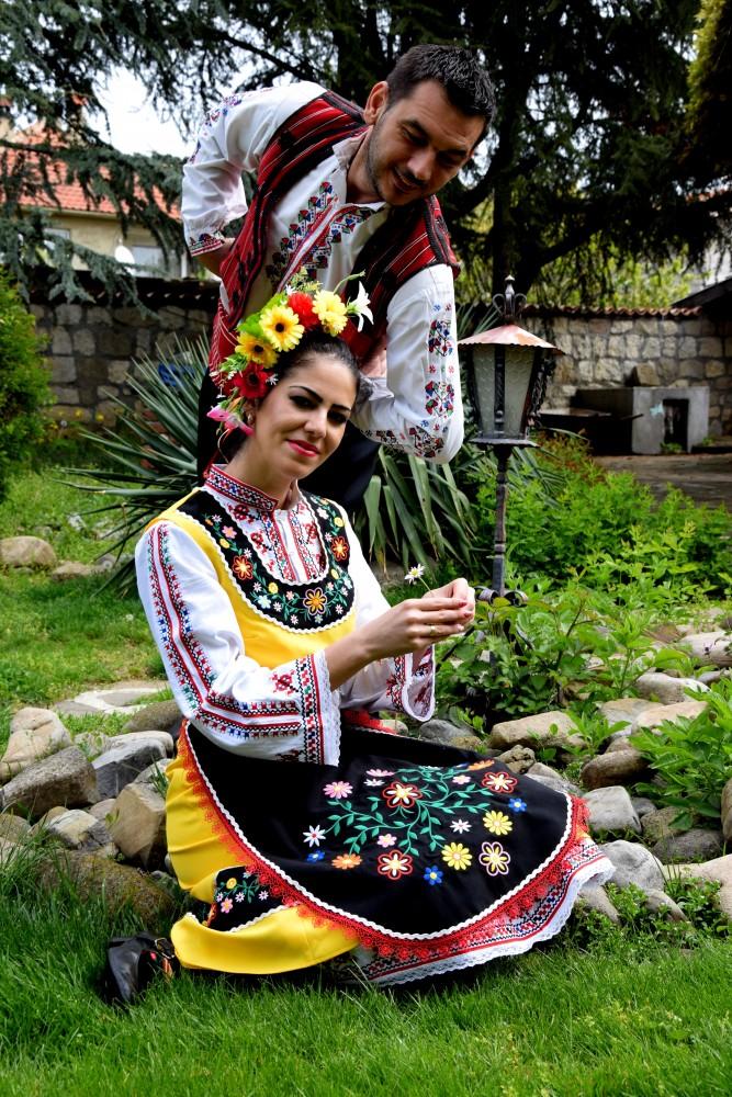 Folklore - Пертито