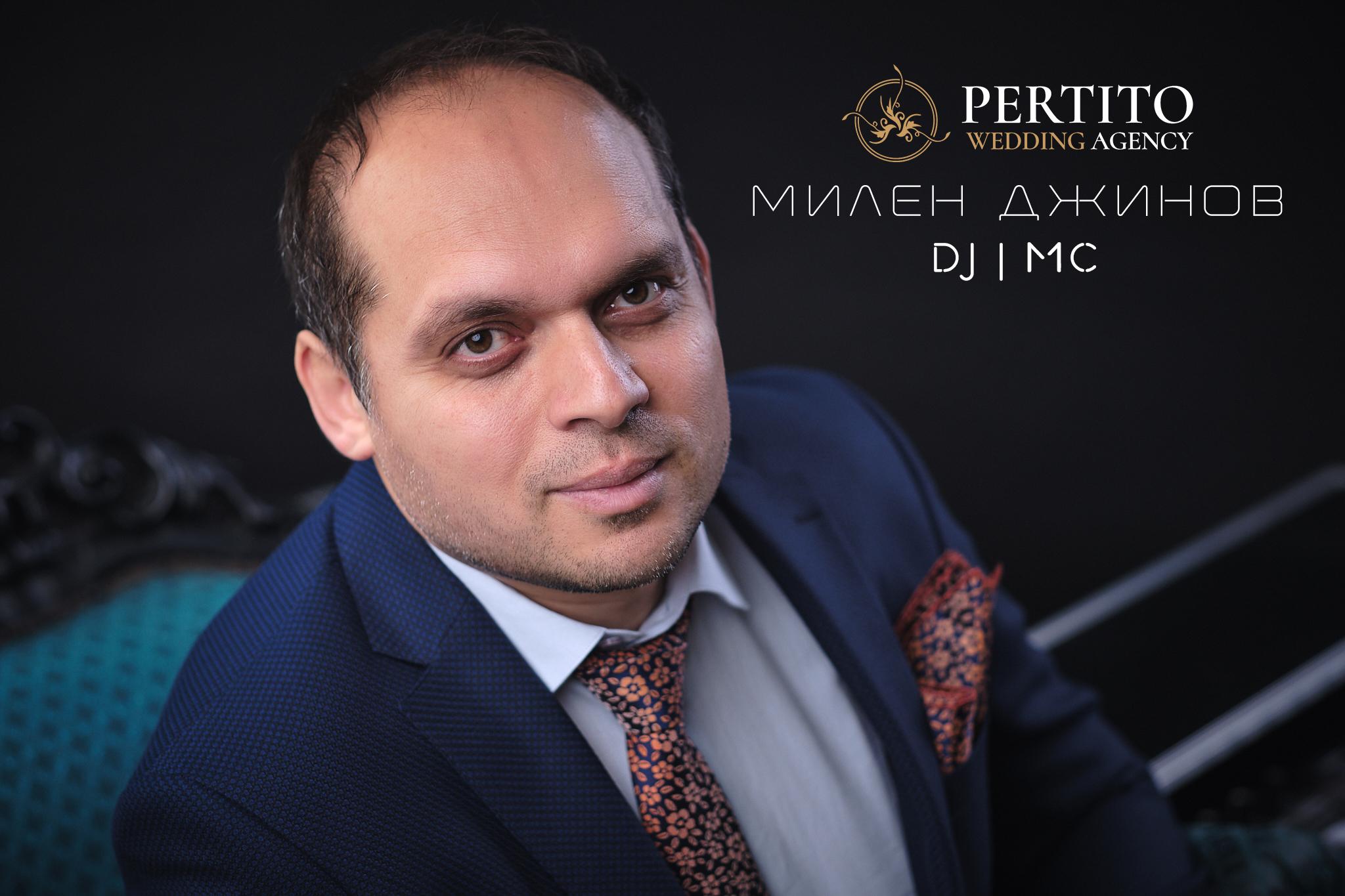 Милен Джинов - DJ Mena - Пертито