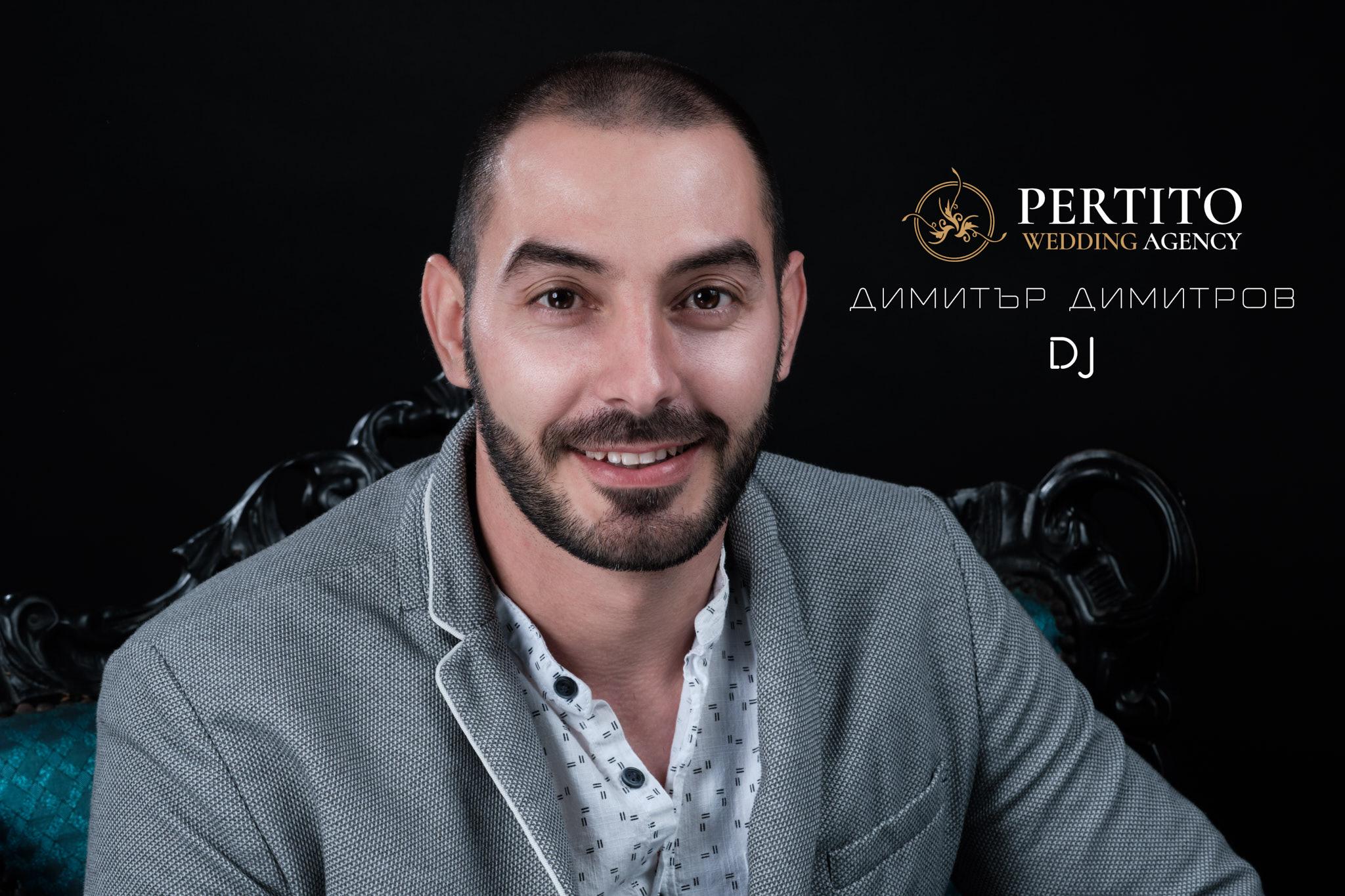 Димитър Димитров - DJ Mitko - Пертито