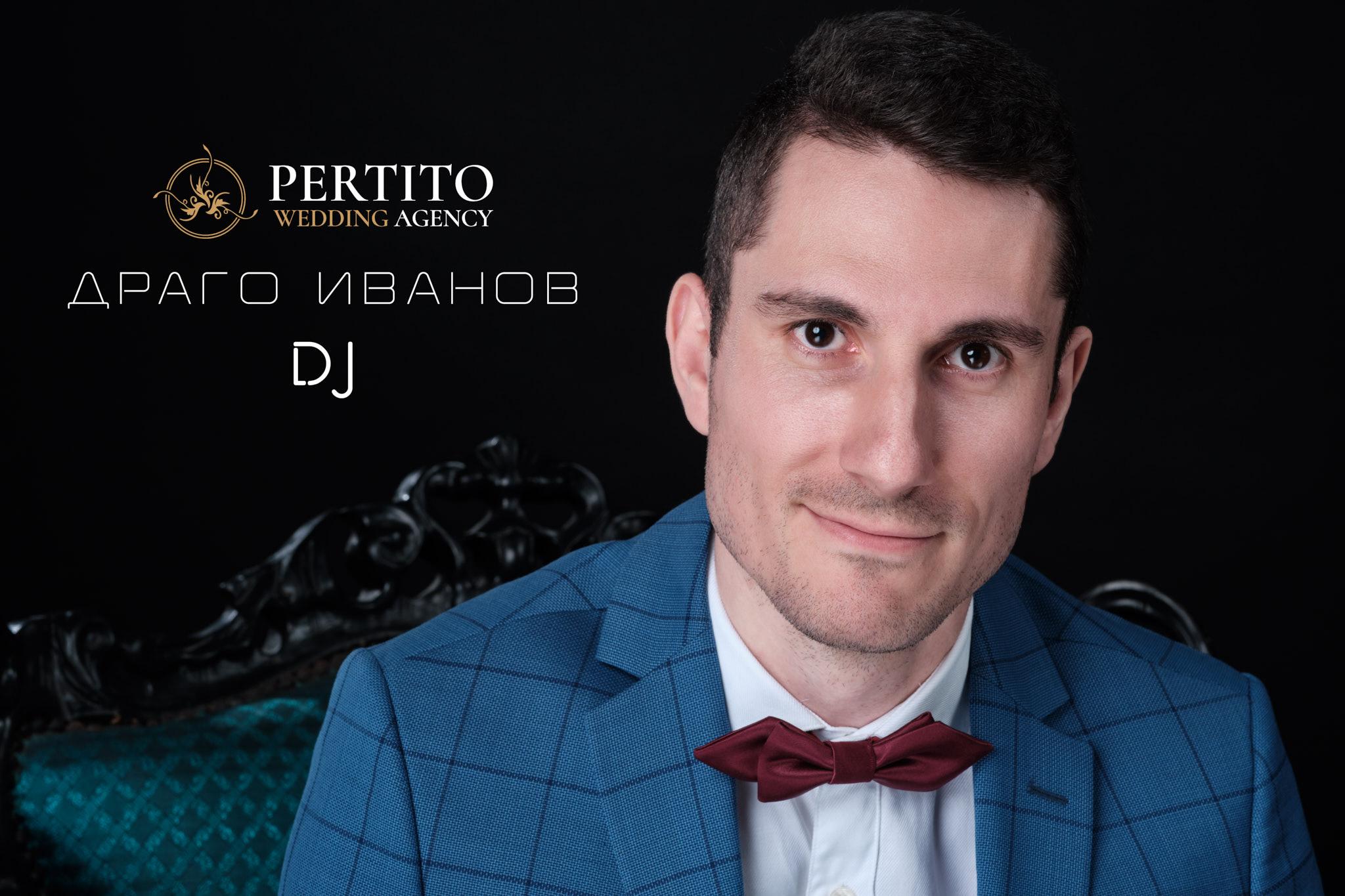 Драгомир Иванов - DJ Drago - Пертито